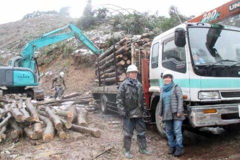 株式会社 大久保林業