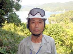 遠藤 高義