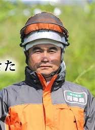 佐々木 賢治